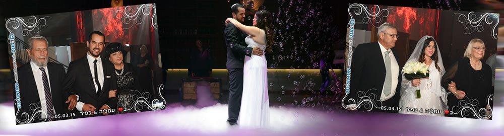 החתונה של עמליה & כפיר, סנדרין, 05/03/2015