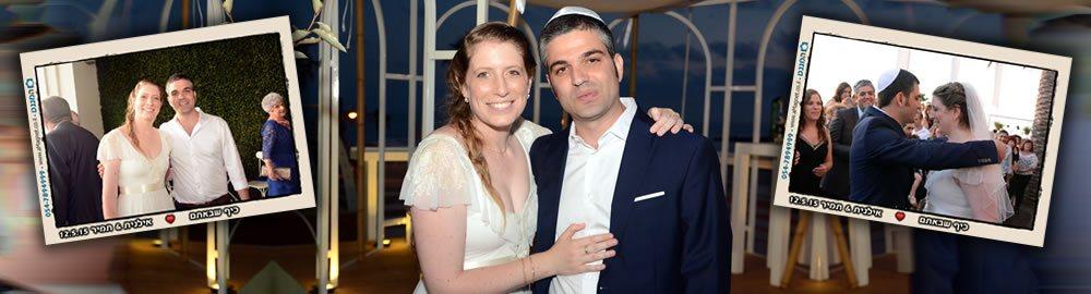 החתונה של אילנית & תמיר, ימה, 12/05/2015